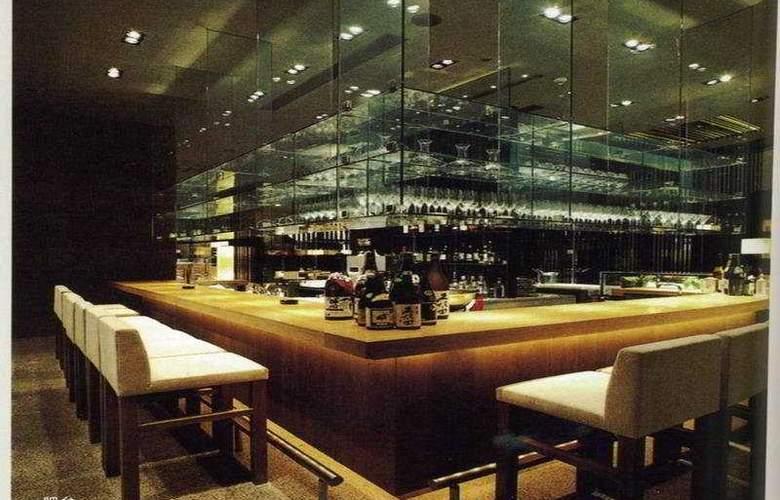 Holiday Inn Express Minzuyuan - Bar - 1