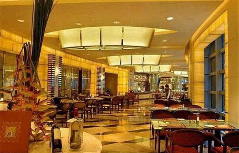 Crowne Plaza Fudan - Restaurant - 8