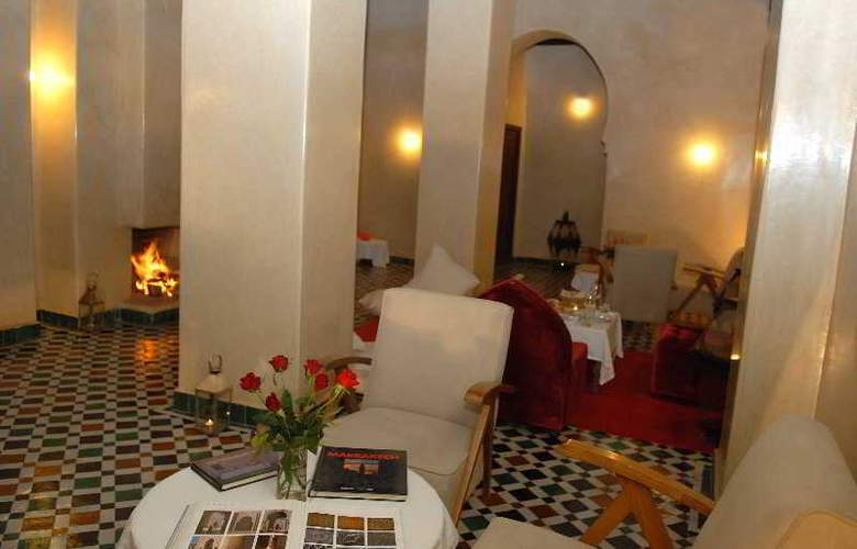Dar Bensouda - Restaurant - 26