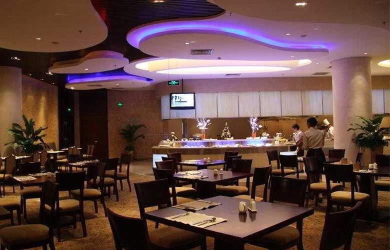 Grand Gong Da Jian Guo - Restaurant - 5