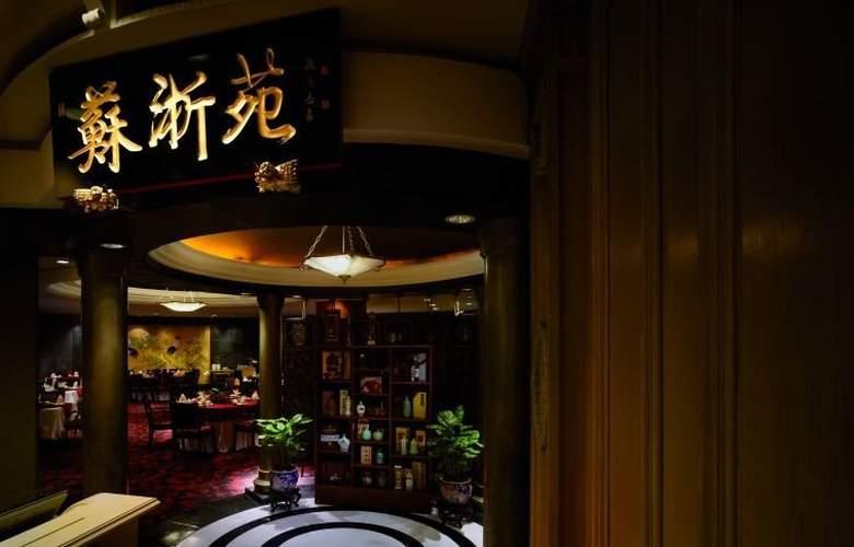 JW Marriott Kuala Lumpur - Restaurant - 8