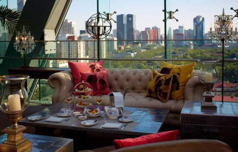 Hotel Eclat Beijing - Terrace - 27