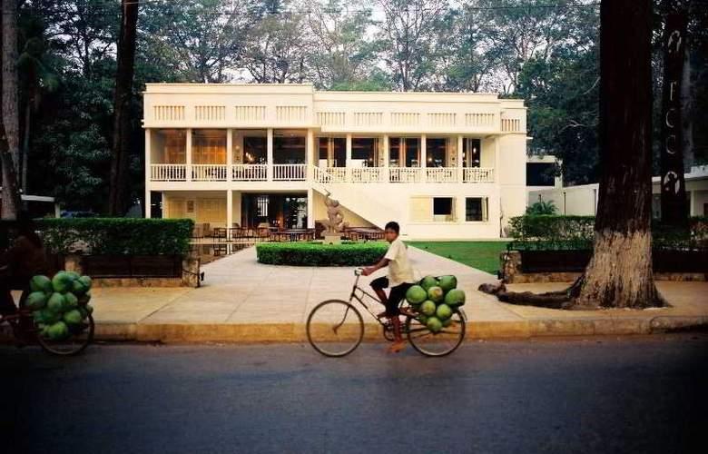 Fcc Angkor - Hotel - 14
