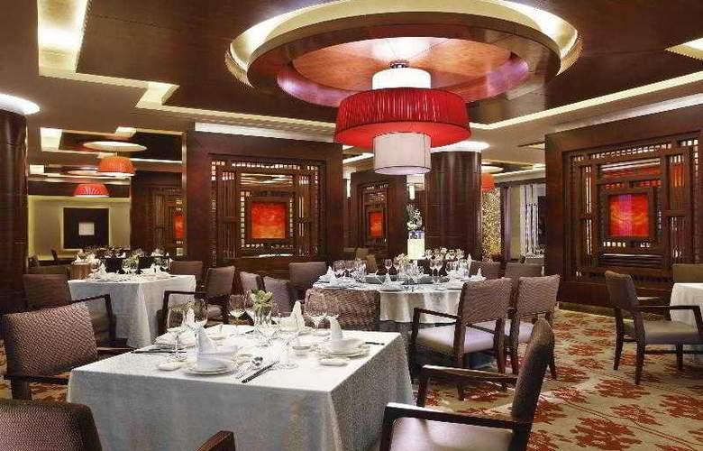 Sheraton - Restaurant - 37