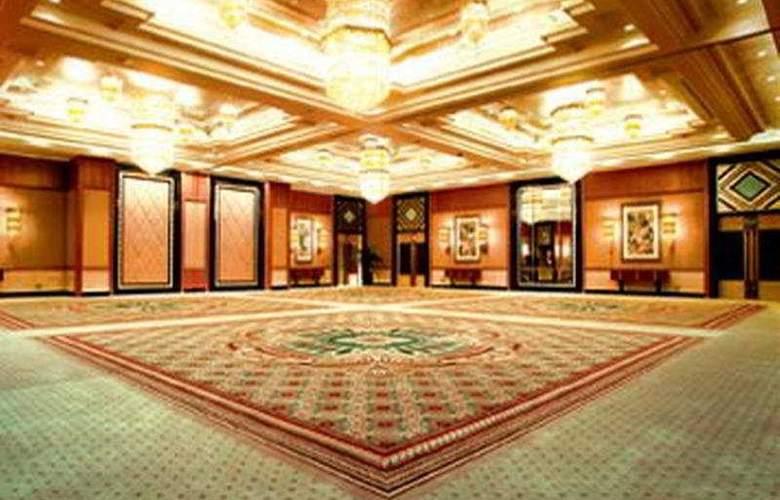 Renaissance Shanghai Pudong - Hotel - 0