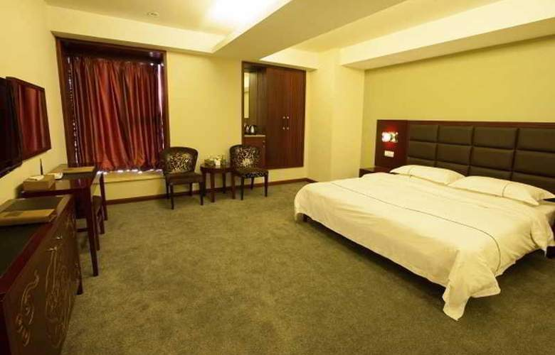 Spring Time Hotel Zhujiang New Town Branch - Room - 1