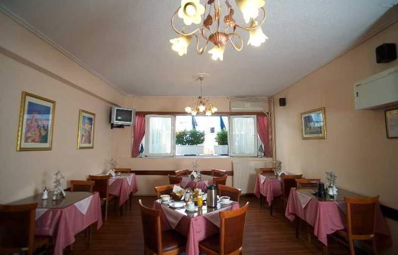 Anemoni - Restaurant - 2