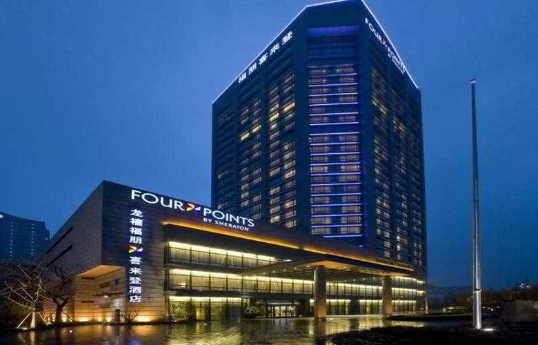 Four Points By Sheraton Hanzghou - Hotel - 0