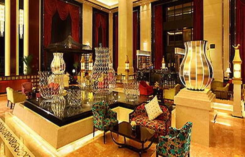 Wyndham Grand Plaza Royale - General - 1