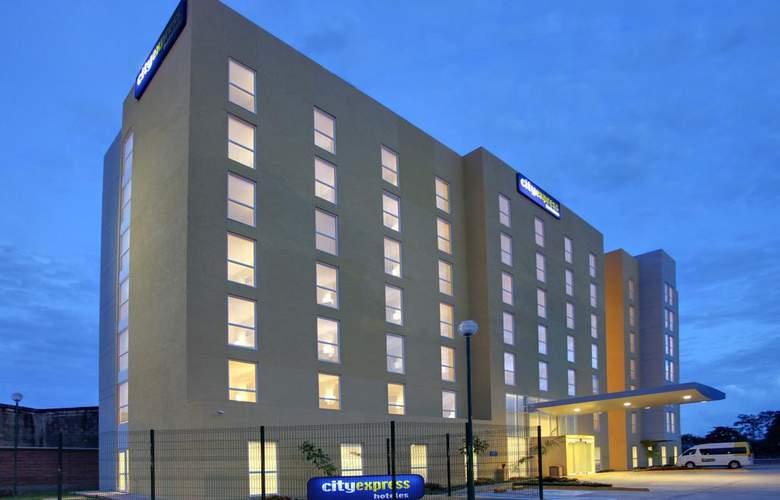 City Express Villahermosa - Hotel - 0