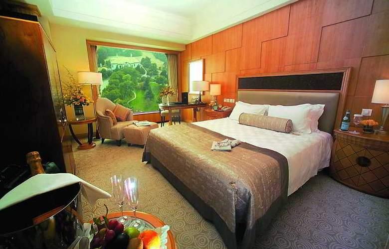 Radisson Blu Plaza Xing Guo Hotel Shanghai - Room - 1