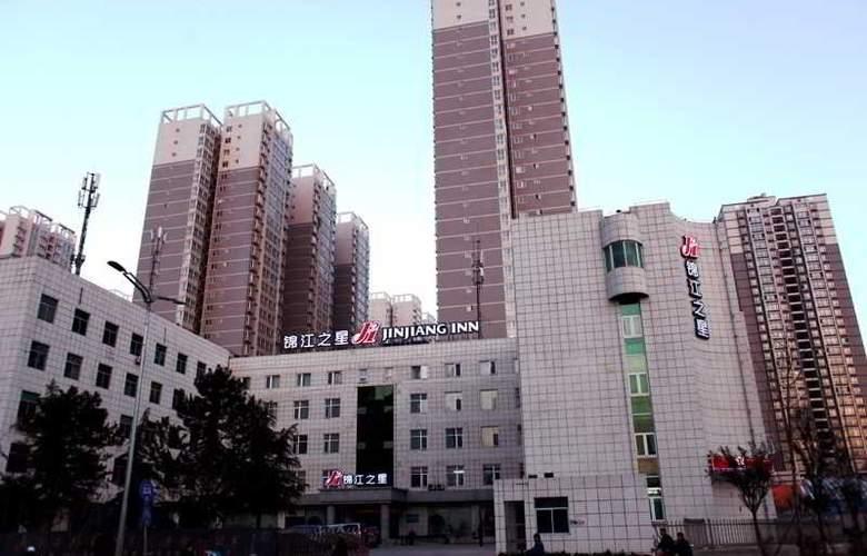 Jinjiang Inn (Mingguang Road,Xi´an) - Hotel - 0