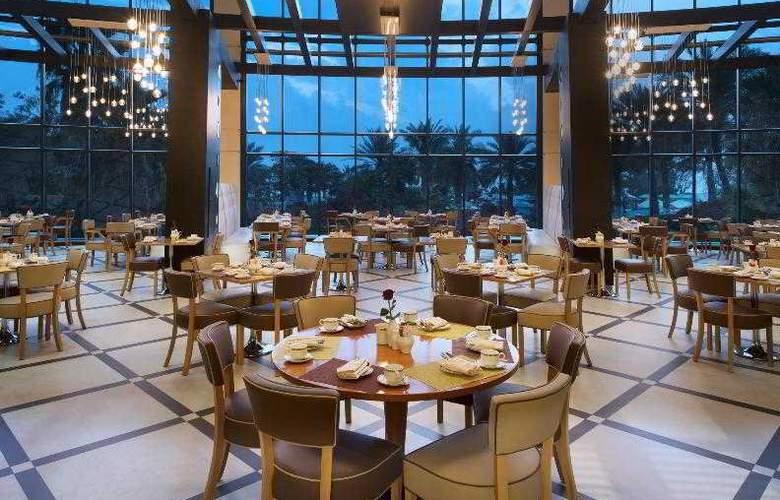 Le Meridien Al Aqah Beach Resort - Hotel - 15