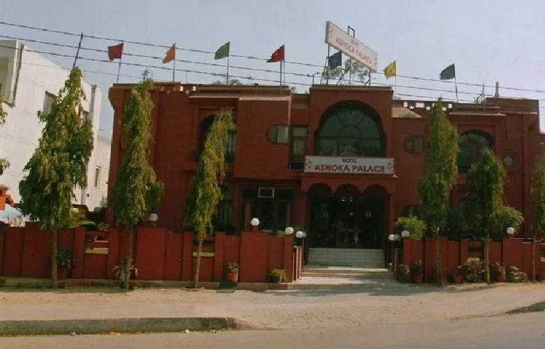 Ashoka Palace - Hotel - 0