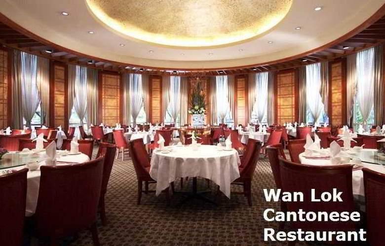 Carlton - Restaurant - 8