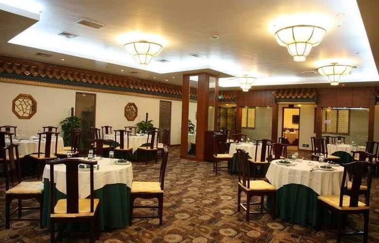 North Garden - Restaurant - 8