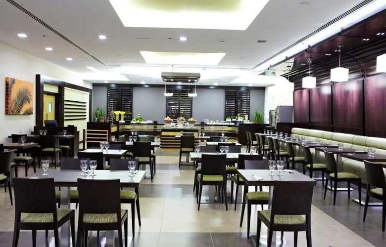 Citymax Al Barsha at the Mall - Restaurant - 5