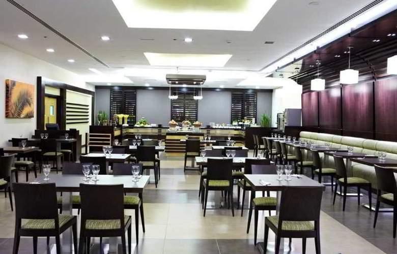 Citymax Al Barsha at the Mall - Restaurant - 6