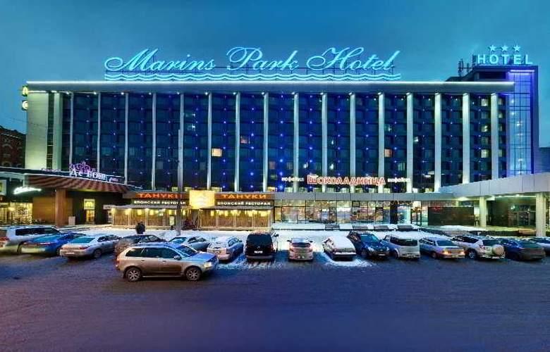 Marins Park Ekaterinburg - Hotel - 2