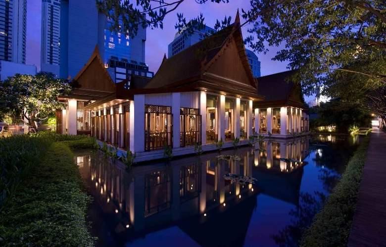 Sukhothai - Restaurant - 11