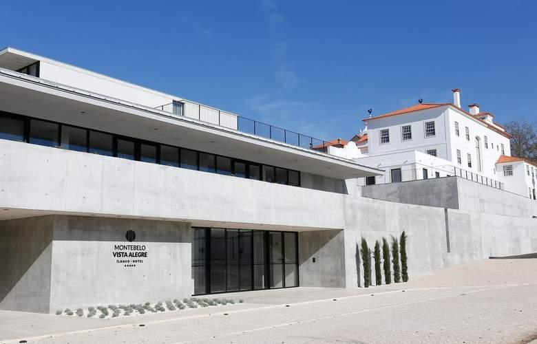 Montebelo Vista Alegre Ílhavo - Hotel - 0