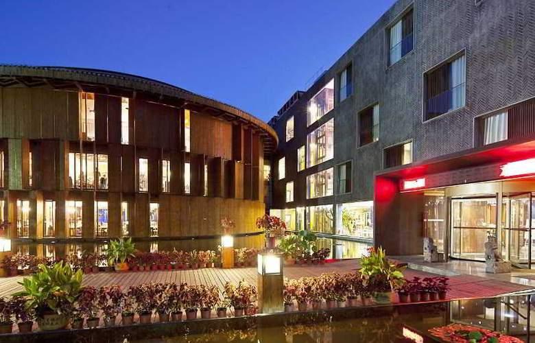 China Community - Hotel - 6