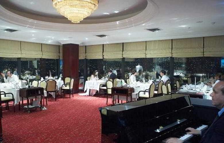 Ege Palas Hotel - Restaurant - 4