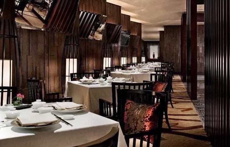 The Westin - Restaurant - 7