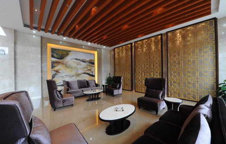 Wanpan Hotel Dongguan - General - 7