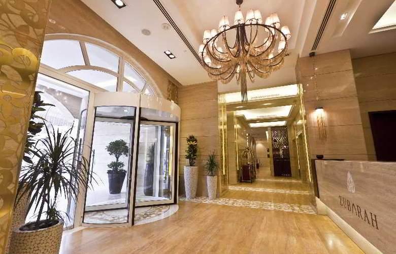 Zubarah Hotel - General - 25
