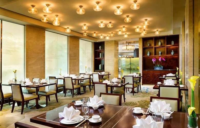 Sofitel Hangzhou Westlake - Restaurant - 3