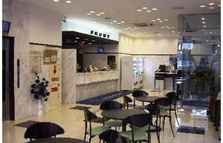 Toyoko Inn Hakata-Guchi Ekimae - Restaurant - 3
