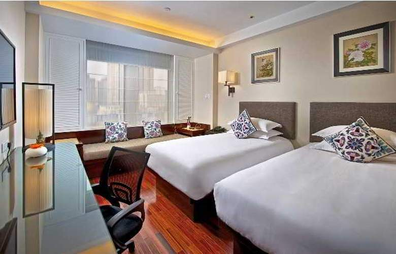 Narada Boutique Hotels Shanghai Hongkou - Room - 1