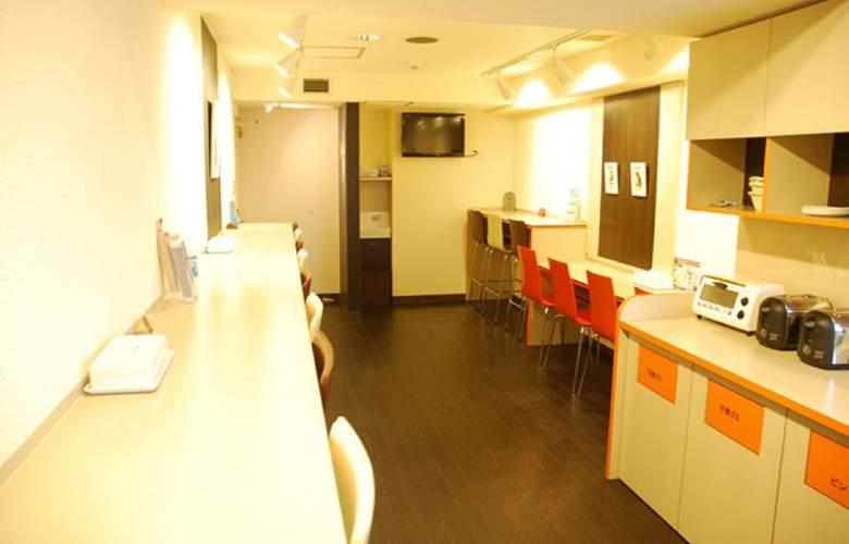 Star Plaza Ikebukuro - Restaurant - 3