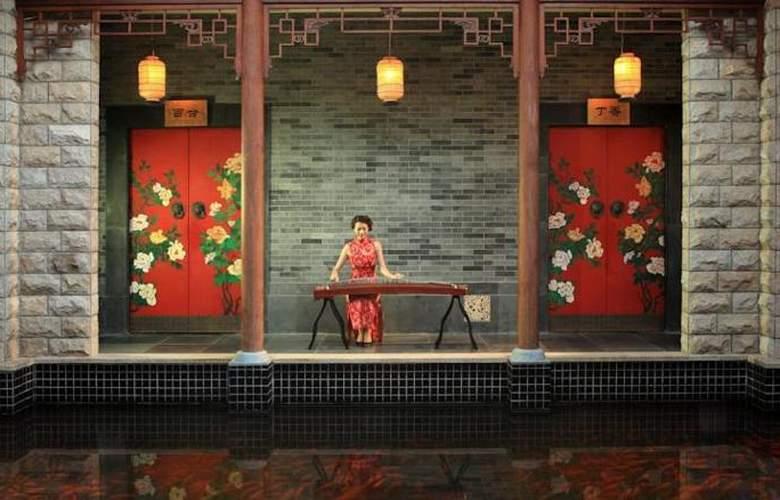 Huayu Resort & Spa Yalong Bay - Hotel - 5