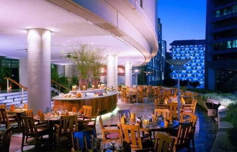 Al Faisaliah Hotel, A Rosewood Hotel - Restaurant - 6