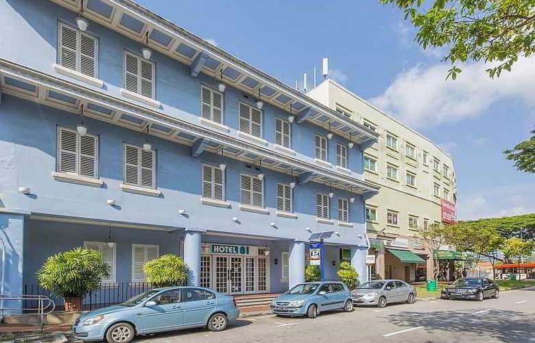 Hotel 81 Classic - Hotel - 7
