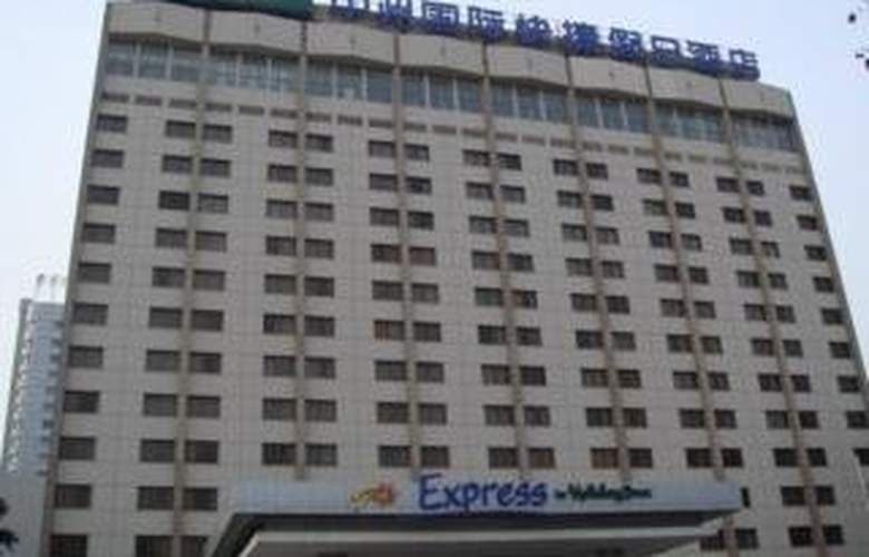Holiday Inn Express Zhengzhou Zhongzhou - General - 1