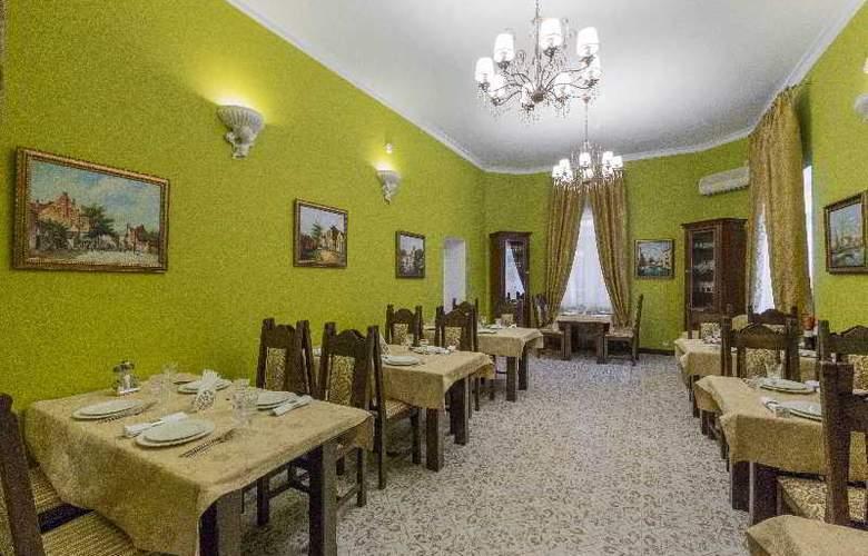 Elat - Restaurant - 24