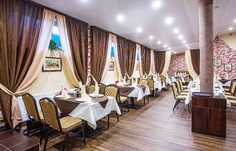 Vintage Sheremetyevo - Restaurant - 10