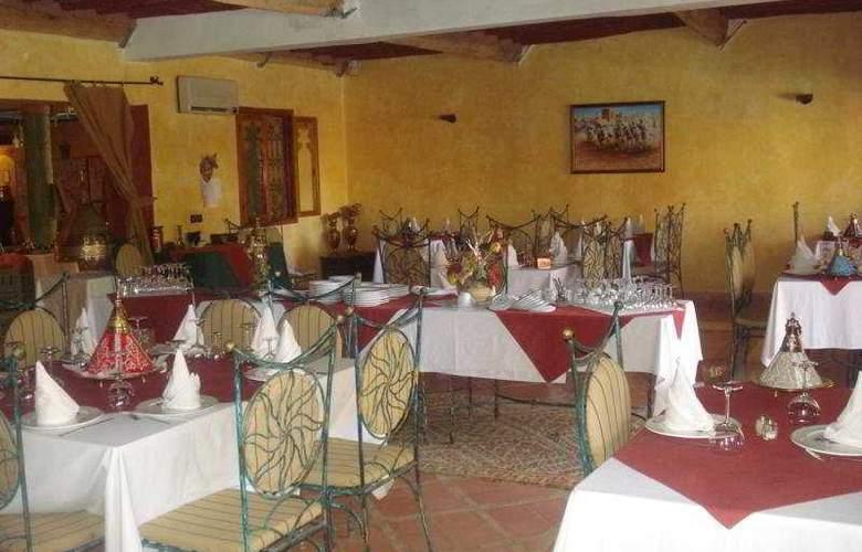 Kasbal Lamrani - Restaurant - 10