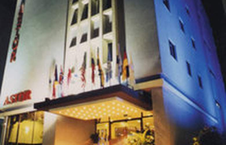 Prima Tel Aviv - Hotel - 0