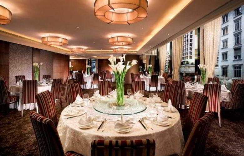 The Kowloon Hotel - Restaurant - 7