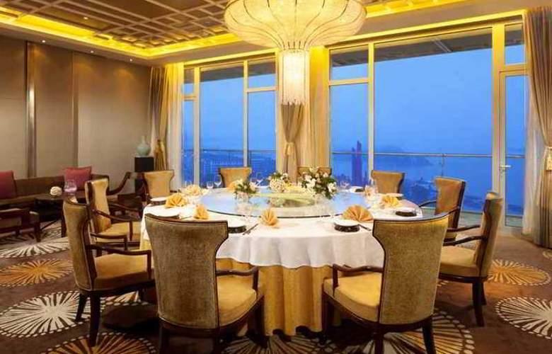 Hilton Nanjing Riverside - Hotel - 8