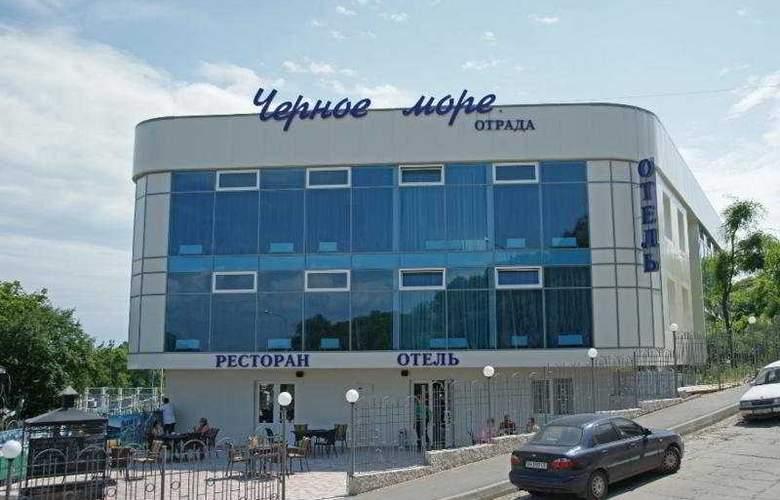 Black Sea Otrada - Hotel - 0