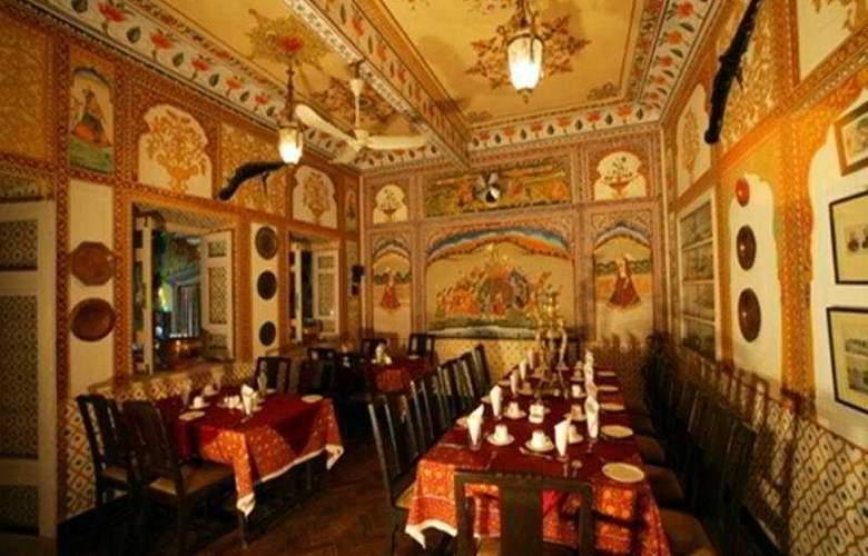 Bissau Palace - Restaurant - 5