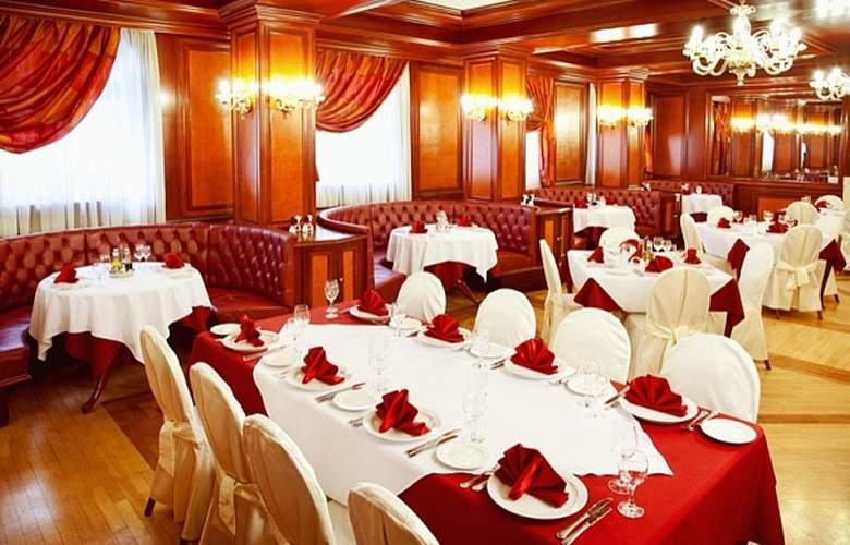 Alrosa na Kazachyem - Restaurant - 4