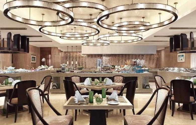 Sheraton Guangzhou - Hotel - 23