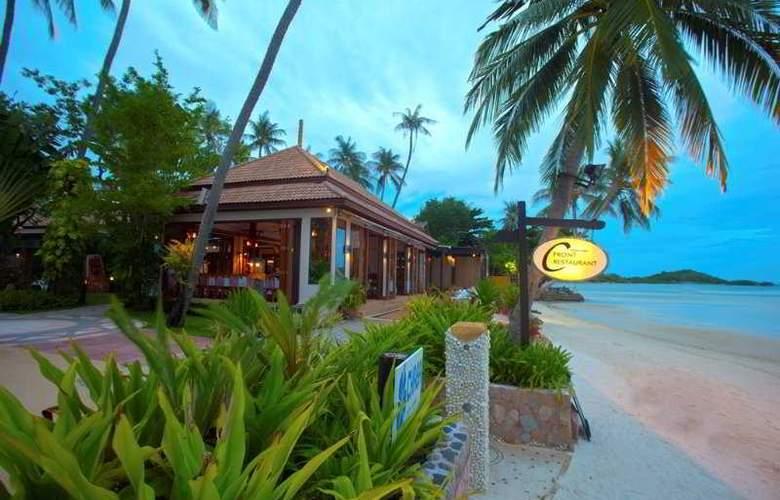 Chaba Cabana Beach Resort - Restaurant - 10