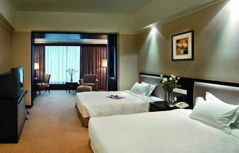Crowne Plaza Zhuhai City Center - Room - 4
